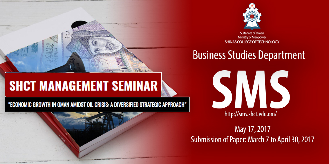 ShCT Business Management Seminar | Shinas College of Technology