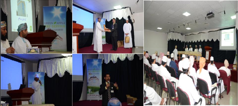 Majan Awareness Workshop   Shinas College of Technology