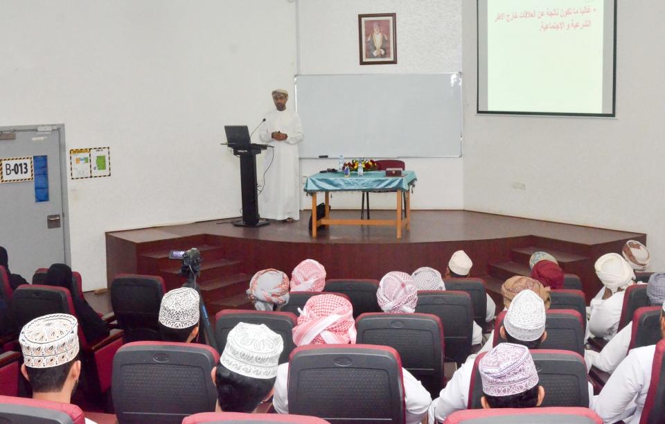 Cgf Conducts Lecture On  U201ccybercrime U201d